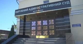 НАБУ попросило у Венедиктовой разрешение на задержание Вовка и судей ОАСК