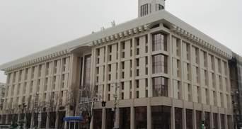 Дом профсоюзов в Киеве арестовали перед акцией ФЛП: все детали скандала
