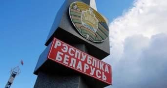 Білорусь підготувала санкції проти офіційних осіб України