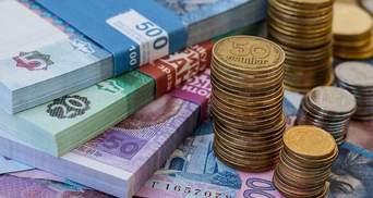 Держбюджет-2021 передали на розгляд Кабміну