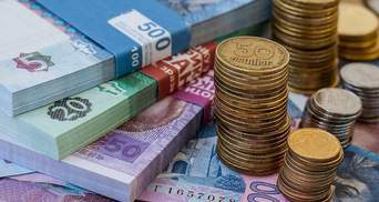 Госбюджет-2021 передали на рассмотрение Кабмина