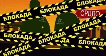 Скільки українців підтримали б ізоляцію ОРДЛО: опитування