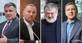 """Чиновники тайно встречаются с бизнесменами, несмотря на обещание Зеленского, – """"Схемы"""""""