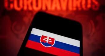 У Словаччині засумнівалися в ефективності масового тестування на COVID-19: що вирішив уряд