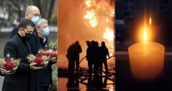 Головні новини 28 листопада: День пам'яті жертв Голодомору та пожежа на ринку у Харкові