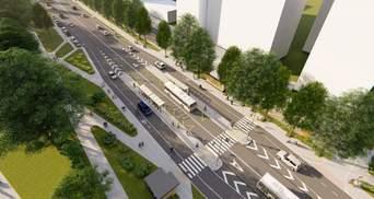 Во Львове отремонтируют еще 2 улицы за деньги Европейского инвестиционного банка: фото