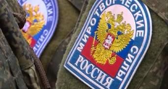 Молдова вимагатиме виведення військ РФ з Придністров'я: реакція Росії