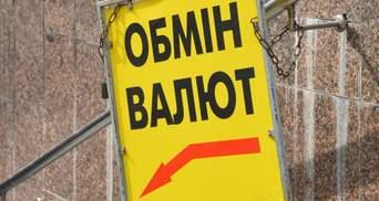 Який курс долара та євро в обмінниках України перед вихідними