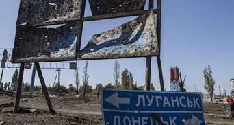 В ООН підтримують ідею створення вільної економічної зони на Донбасі