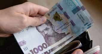 Зарплата українців у жовтні зросла: хто отримує найбільше