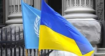 В ООН назвали умову, за якої МВФ та ЄС продовжать надавати допомогу Україні