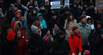 """""""Зупиніть фейкову пандемію"""": в Естонії спалахнули масові протести через захисні маски"""