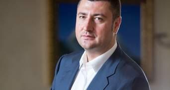 Генпрокуратура: НАБУ не мало права вимагати екстрадиції Олега Бахматюка