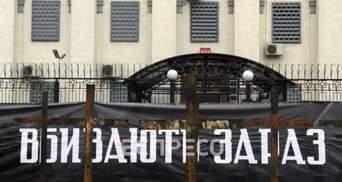 Помним, кто наши враги: возле посольства России активисты вышли на акцию из-за Голодомора