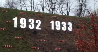 Панихида по жертвам Голодоморов в Киеве: возглавил молебен Епифаний – фото, видео