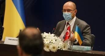 Шмигаль прибув з візитом у Туреччину й закликав бізнесменів інвестувати в Україну
