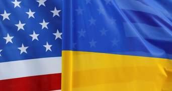 Скільки грошей США надали Україні з 2014 року: відома сума
