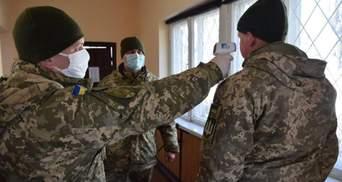 Новые случаи коронавируса среди военных: какова ситуация в ВСУ