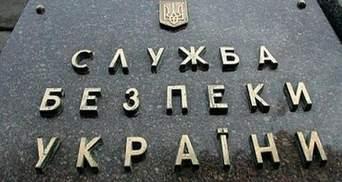 СБУ вимагає ОГХК зупинити поставки ільменіту в Крим