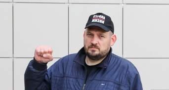 """""""Внутрішня сила ще є"""": Тихановському продовжили арешт ще на 3 місяці"""