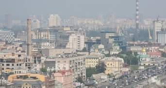 Киев попал в 20 мегаполисов с самым грязным воздухом
