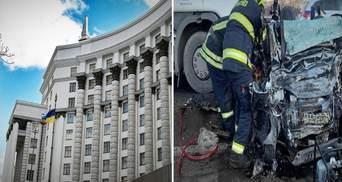 Головні новини 30 листопада: локдаун можуть ввести на 3 тижні, в ДТП у Мукачеві загинуло 5 людей