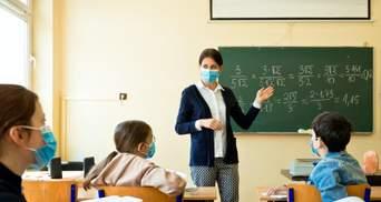Тисячі вчителів та учнів захворіли на COVID-19 з початку навчального року