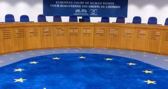 Европейский суд приобщил к делу Украины против России еще 2 кейса: что это значит