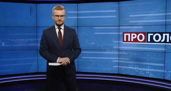 Про головне: Річниця Революції Гідності. Жорсткий локдаун в Україні