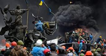 7 річниця розгону Майдану: що змінилось від початку Революції Гідності