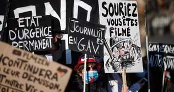 Из-за протестов во Франции перепишут скандальный закон о фото с полицейскими