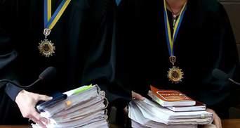 Наслідки конституційної кризи: що відомо про кандидатів на посади у судовій владі