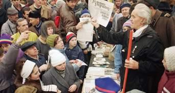 Украина отмечает 29-ю годовщину проведения референдума за независимость