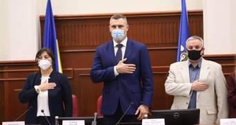 Віталій Кличко склав присягу мера в Київраді: відео