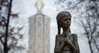 В Італії надрукували історичний роман про Голодомор в Україні: деталі