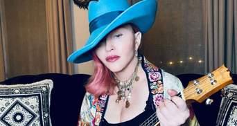Мадонна показала 6 дітей та молодого бойфренда: рідкісне відео родини
