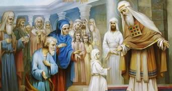 Введення у храм Пресвятої Богородиці: картинки зі святом