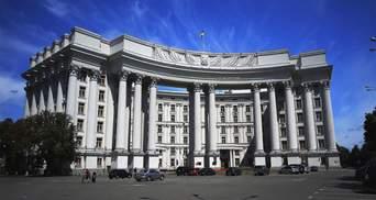 """Росія має припинити маніпуляції щодо країн """"нормандської четвірки"""", – МЗС"""