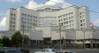 Конституционный Суд планирует возобновить работу уже 8 декабря