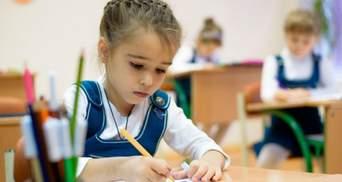 У МОН заперечують, що почали реформу шкільної освіти для навчання дітей з 5 років