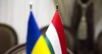 Депутати співали не лише гімн Угорщини: з'явилася реакція на скандал голови ОТГ на Закарпатті