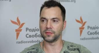 Андрій Єрмак призначив Олексія Арестовича своїм позаштатним радником