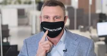 Кличку забули віддати посвідчення депутата Київради, але він сам його знайшов