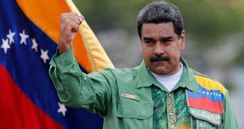 Нелегітимний президент Венесуели Мадуро неочікувано назвав умову для своєї відставки