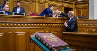 В Раде есть 3 позиции по решению КСУ: какие именно – заявление Разумкова