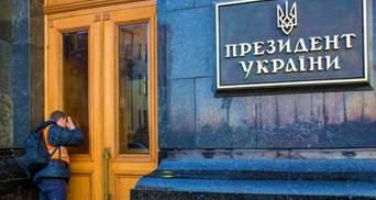 Зеленский начал массово менять глав ОГА: в ОПУ объяснили почему