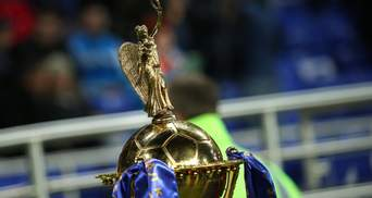 Кубок Украины: результаты матчей 1/8 финала