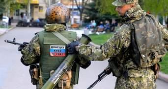 Україна зірвала спробу Росії легітимізувати бойовиків у ООН за формулою Арріа