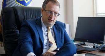До 5 лет лишения свободы: Геращенко рассказал о деле по угрозам венграм Закарпатья