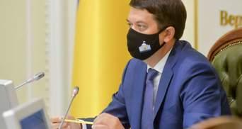 Сколько украинцев не знают кто такой Разумков, Шмыгаль и Ермак: опрос